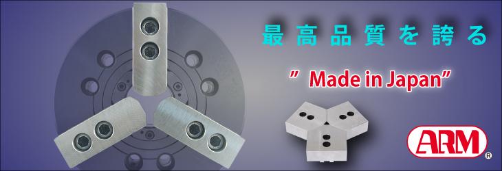 最高品質を誇る日本製「生爪」